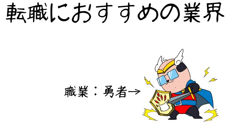 tensyoku.haruhiko-yesterday-blog.com